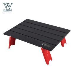 好物良品-韓國CLS超槍量鋁合金可攜式迷你折疊桌 (41.2×29×13cm)