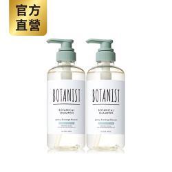 【BOTANIST】植物性洗髮精(彈潤蓬鬆)牡丹&橙花490mlX2