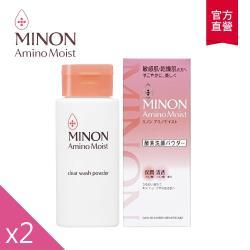 【MINON蜜濃】敏弱潤澤酵素洗顏粉2入組(35g)