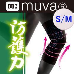 muva運動機能透氣護膝雙入(S~M)