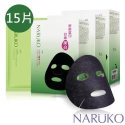 NARUKO 牛爾 買2送1 茶樹神奇美白黑面膜15入
