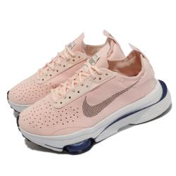 Nike 休閒鞋 Air Zoom Type 運動 女鞋 氣墊 舒適 避震 簡約 球鞋 穿搭 粉橘 白 CZ1151800 [ACS 跨運動]