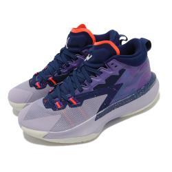 Nike 籃球鞋 Jordan Zion 1 PF 運動 男鞋 喬丹 明星款 避震 包覆 支撐 球鞋 紫 藍 DA3129400 [ACS 跨運動]