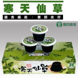 關西農會  寒天仙草凍-100g-8入-盒  (1盒)