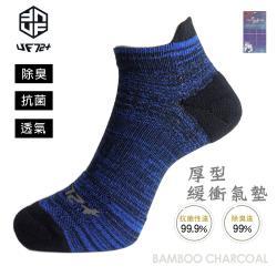 [UF72]UF915(五入組)除臭足弓壓力加厚氣墊運動襪/慢跑/綜合運動/戶外運動/郊山