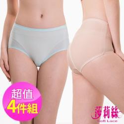 【莎莉絲】輕薄無痕抑菌蠶絲內褲 (超值4件組)