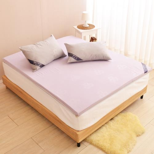 醫療認證石墨烯乳膠機能釋壓床墊-單大/