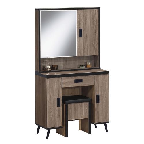 Boden-溫森2.7尺工業風化妝桌/鏡台/梳妝台(贈化妝椅)