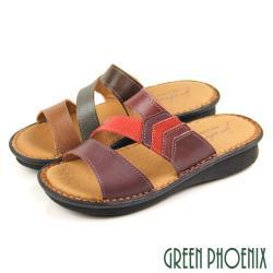 GREEN PHOENIX 漸層色簍空全真皮小坡跟厚底拖鞋U60-22546