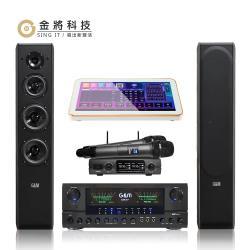 【金將科技】KKPAD 15.6吋安卓雲端觸控屏金響亮卡拉OK/KTV組