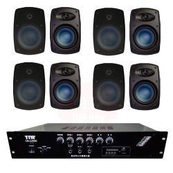 商業空間 TIW CM-228MB/200W 擴大機+Poise H-4T 多用途喇叭(黑) X8支