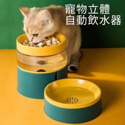 寵物雙碗自動飲水機+餐碗 飲水器 水碗 水盆 寵物碗 自動續水不插電