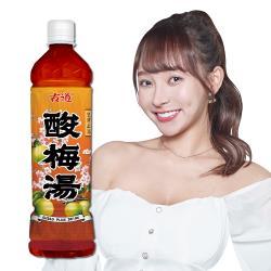 古道 酸梅湯 575ml x24瓶