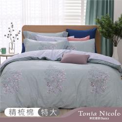 【Tonia Nicole 東妮寢飾】翠巒碧影100%精梳棉兩用被床包組(特大)