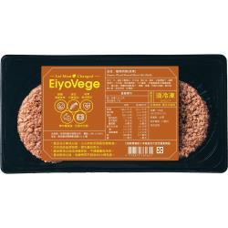 【元梅屋】EiyoVege炭烤植物肉排x2盒(226g/盒)_純素