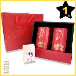 【茶曉得】嚴選阿里山柔順奶香金萱茶葉禮盒(150gx2入,1盒)