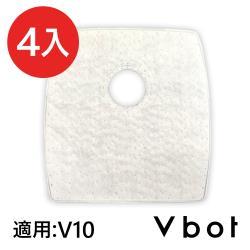Vbot V10掃地機專用 二代極淨濾網(4入)
