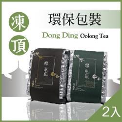 【山之翠】梨山 高冷烏龍茶 環保補充包(半斤裝/150克2入)