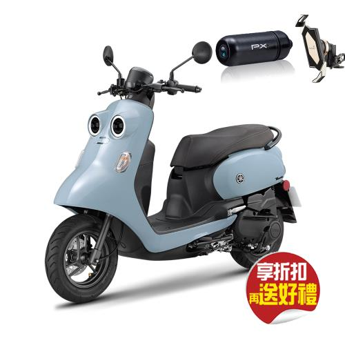 YAMAHA 山葉機車 Vinoora 125 碟煞-2021新車贈品-PX