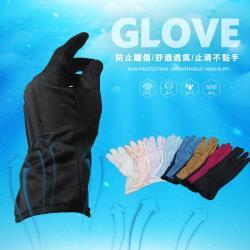 狠罩HenCover 抗UV防曬止滑手套