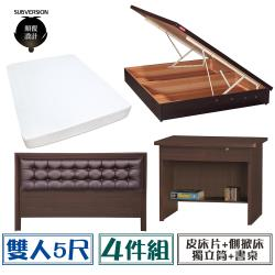 【顛覆設計】房間四件組 皮面床頭片+側掀床+獨立筒+書桌(雙人5尺)
