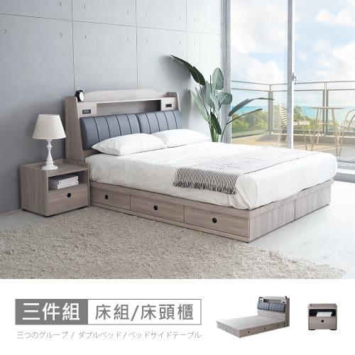 【時尚屋】[5V21]凱爾三抽5尺床箱型3件組-床箱+床底+床頭櫃5V21-KR007+KR008+KR004-不含床墊-免運費/免組裝/臥室系列/