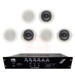 商業空間 TIW CM-228M/120W 擴大機+AV MUSICAL HSR-108-6T 崁入式喇叭 X6支