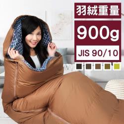 JORDON 信封式羽絨睡袋 ACJ90