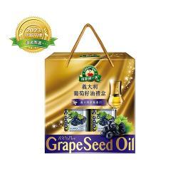 【得意的一天】義大利葡萄籽油禮盒1L*4(買4送1)