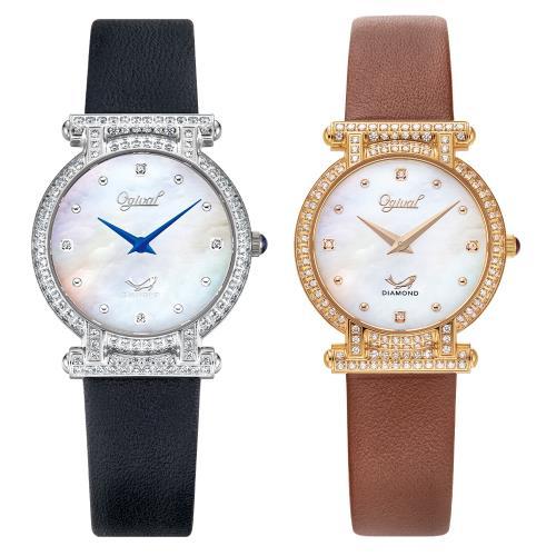 【Ogival愛其華】星空禮讚珠寶錶-兩色任選/