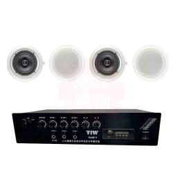 商業空間 TIW PA-808M/80W 擴大機+AV MUSICAL HSR-108-8T 崁入式喇叭 X4支