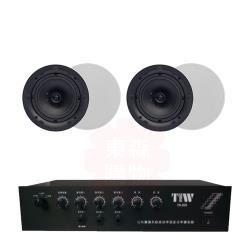 商業空間 TIW PA-808/80W 擴大機+Q Acoustics Qi65CB 崁入式喇叭X4支