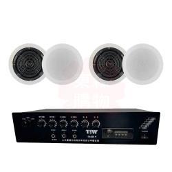 商業空間 TIW PA-808M/80W 擴大機+DANAVOX K-109-2 嵌入式喇叭 X4支