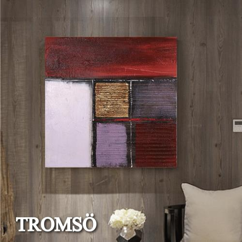 TROMSO時尚無框畫抽象藝術-玉環極致W425/