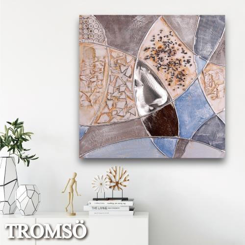 TROMSO時尚無框畫抽象藝術-悠藍百景W423/