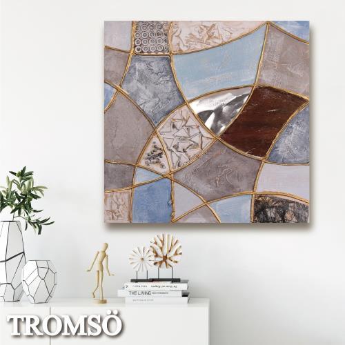 TROMSO時尚無框畫抽象藝術-悠藍百合W422/