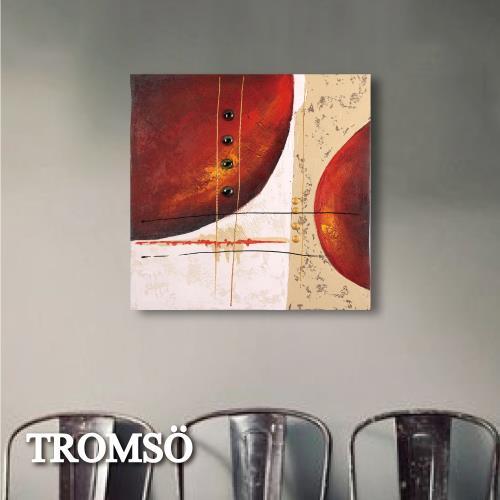 TROMSO時尚無框畫抽象藝術-烈日晨興W420/