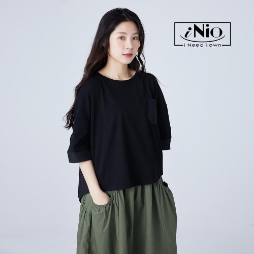 【iNio】設計感後擺剪裁前短後長五分袖短袖造型上衣-現貨快出【C1W1162】/