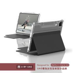 [U] iPad Pro 11(2021)/Air 10.9吋耐衝擊亮透保護殻-黑