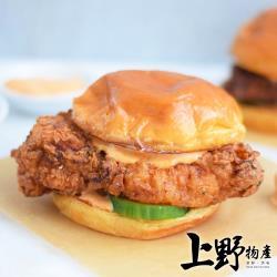 【上野物產】脆皮原味卡拉雞腿堡排(70g±10%/片)X20片