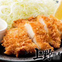 【上野物產】黃金炸豬排 (85g土10%/片) x20片