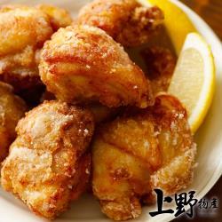 【上野物產】拉麵店專用 日式唐揚炸雞 (250g土10%/包)  x8包