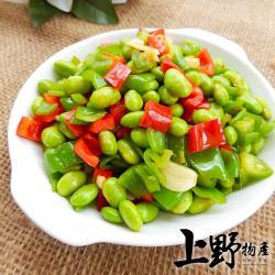 【上野物產】台灣鮮採 去殼無調味無鹽  特選飽滿毛豆仁(250g±10%/包)X4包