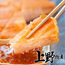 【上野物產】泰式月亮蝦餅(200g土10%/片 附醬料包) x10片