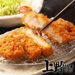 【上野物產】手工厚切豬排(160g±10%/片)x7片