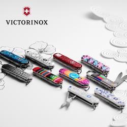 Victorinox 推出全新 Classic瑞士軍刀 2021年限量版「Patterns of the World」(10款任選)