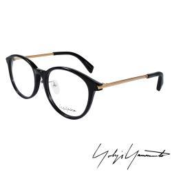 【Y-3山本耀司】Yohji Yamamoto 日本東京精湛工藝圓框光學眼鏡(黑金-YY1024-019)