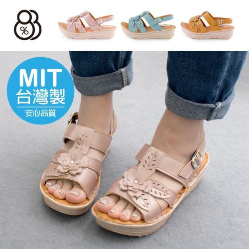 【88%】MIT台灣製