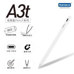 傾斜角 A3t 筆端觸控開機 快充磁吸手寫筆 防誤觸觸控筆 IPAD 專用 APPLE PENCEIL 白 Kamera