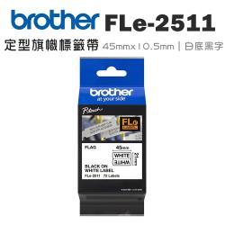 brother FLe-2511 定型旗幟標籤帶 ( 45mm x 10.5mm 白底黑字 )